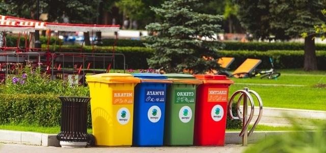 Triedime odpad